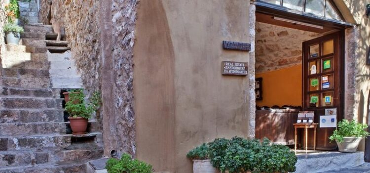 Hotel Byzantino Monemvasia